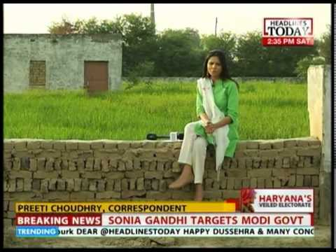 Haryana's Veiled Electorate: Reality of women in the state