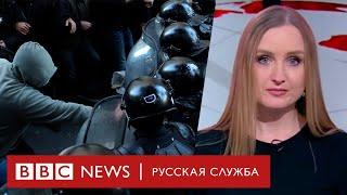 Отставка правительства и досрочные выборы. Протесты в Тбилиси | Новости