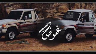ظبي المسيله♪ - ميحد حمد ( حصرياً )| بطـي مميز . مسـرع مميز . MP3 〽️♥️🔥