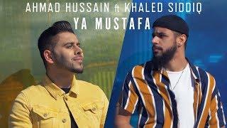 Ahmad Hussain ft Khaled Siddiq Ya Mustafa Official Video