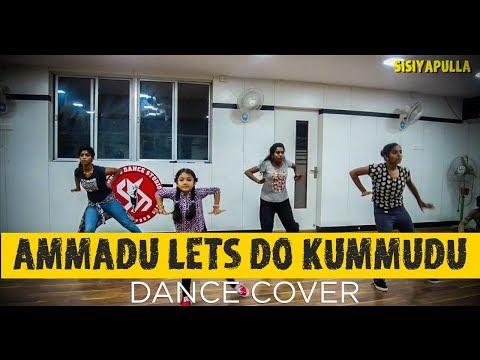Ammadu Let's Do Kummudu DANCE Song | Khaidi No 150 | Chiranjeevi, Kajal | DSP | Sisiyapulla