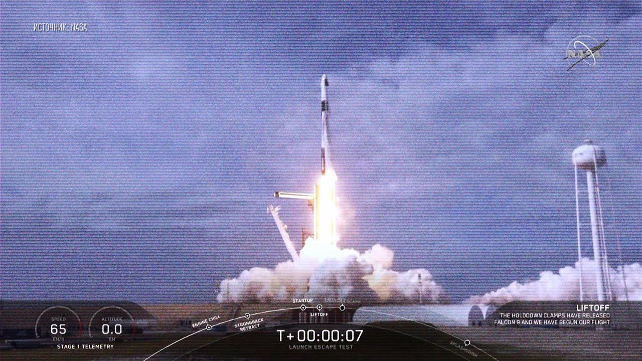 Компания SpaceX взорвала ракету Falcon 9