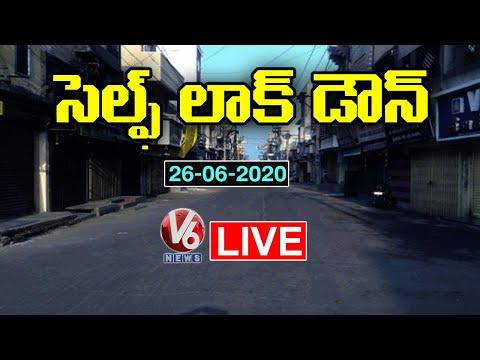 సెల్ఫ్ లాక్ డౌన్ | CoronaVirus in Hyderabad | V6 News