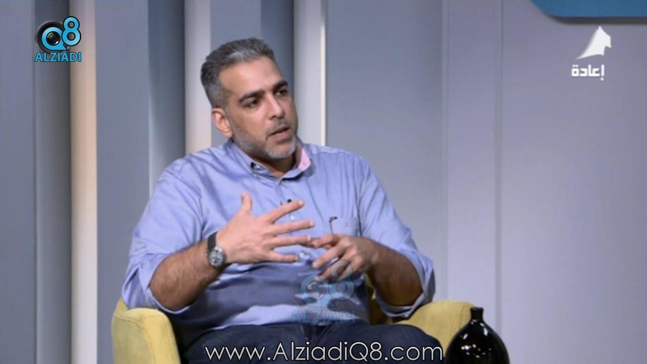 لقاء الأخصائي النفسي أحمد الملا في برنامج كويت اليوم عن مرض الاكتئاب Youtube
