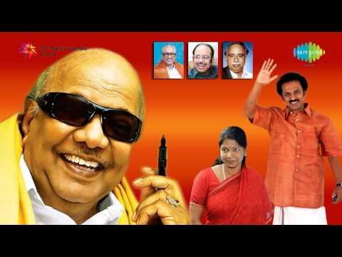 DMK Songs | Dravida Munnetra Kazhagam