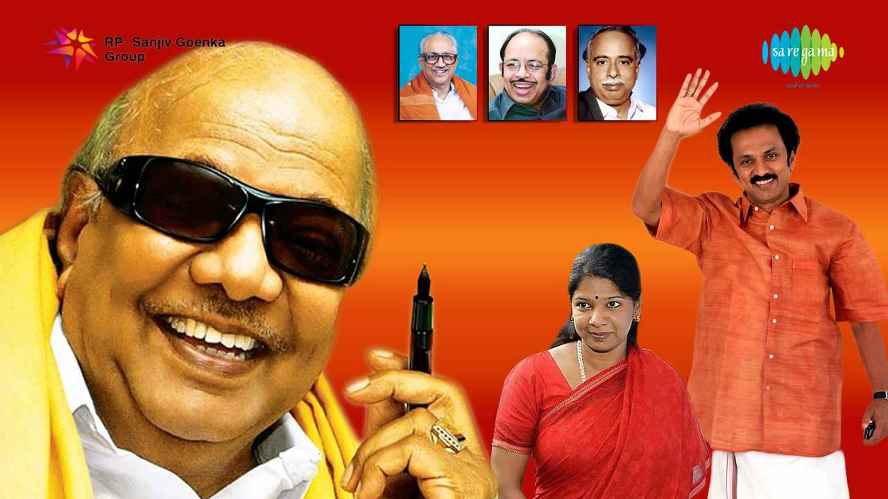 Dmk songs