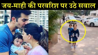 Download song Jay-Mahhi Accused Of Not Taking Care Of Adopted Kids, Actor Hits Back| Benefiting Reply To Troller