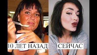 Ошибки в возрастном макияже, которые старят. Смотрите видео!