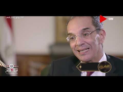 للتاريخ.. فيلم وثائقي إنجازات مصرية.. الجزء الثالث  - 01:58-2020 / 7 / 1