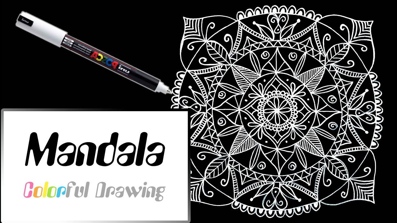 speed drawing dessiner un mandala noir et blanc n 3. Black Bedroom Furniture Sets. Home Design Ideas