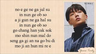 iKON - Just For You (줄게) Easy Lyrics