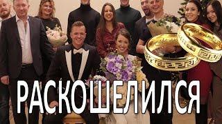 Тарасов раскошелился на шикарную свадьбу с беременной Костенко (15.01.2018)