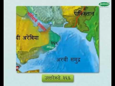 E class 9th geography chap4 marathi medium youtube e class 9th geography chap4 marathi medium gumiabroncs Images
