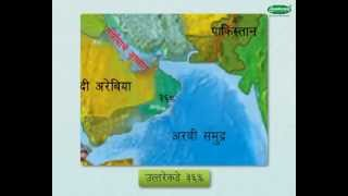 e-class | 9th Geography | Chap#4 | Marathi Medium