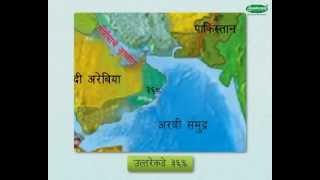 e-class | 9th Geography | Chap#4 | Marathi Medium