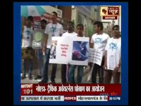 Apparel Training & Design Center (ATDC) Noida, India News UP
