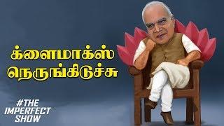 BJP தீண்டதகாததா...? Kamal ஃபீல் ஆய்டாப்ல | தி இம்பர்ஃபெக்ட் ஷோ