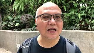 香港银发族促请英美关注香港警察暴力问题