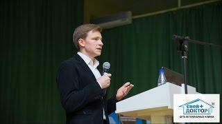 Конференция 2017.03.22 Доклад Макаров И. Н.