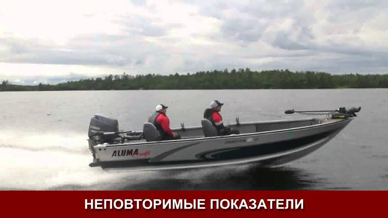 всепогодный катер для рыбалки