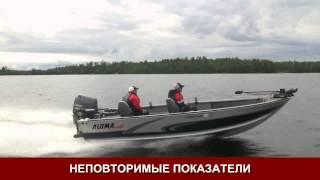 Алюминиевые катера для рыбалки Alumacraft Алюмакрафт серия Competitor Компетитор.