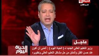 المرشح لوزارة التعليم العالي: قادر على النهوض بالجامعات والبحث العلمي | المصري اليوم