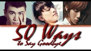 LUNAFLY - 50 Ways to Say Goodbye (Colour Coded Lyrics)