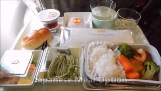 Vietnam Airlines Experience: VN331 from Osaka-Kansai (KIX) to Hanoi (HAN)