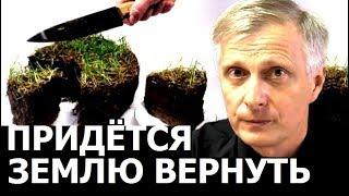Чем закончится продажа украинской земли. Валерий Пякин.