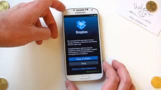 samsung I9500 Galaxy S 4 - первое включение, краткий обзор
