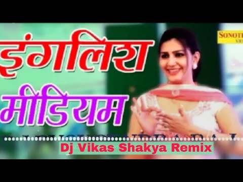 english dance remix songs mp3 free download