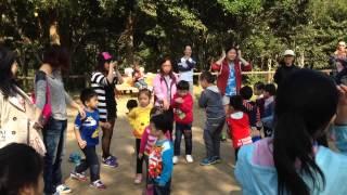 西貢獅子會教育中心