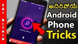Top 4 Best Must try Android TRICKS 2018 | Secret Hidden Cool mobile tips | in telugu