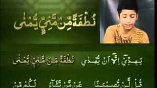 Yassarnal Quran Lesson #65 - Learn to Read & Recite Holy Quran - Islam Ahmadiyyat (Urdu)