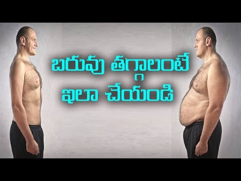 How to Lose Weight Fast | Telugu |  NH9 News