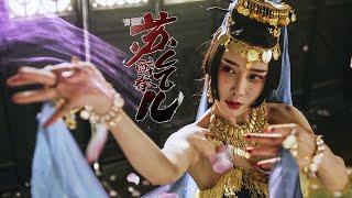 New Movie Trailer | Drunken Master Su Qier 醉拳苏乞儿 | Martial Arts Action film 武侠动作电影 HD