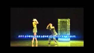 [문화생활] 콘서트 이상한 챔버오케스트라 2014