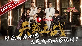 "[full] The Next S2 EP.1 Karen Mok ""hip-hop""is amazing  [SMG Official HD]"