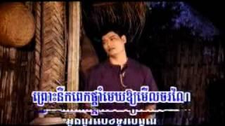 Krow Pi Oun Min York Propun (Karaoke)
