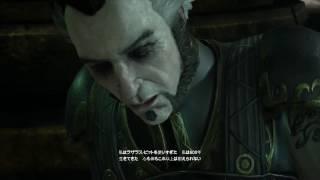 バットマン:アーカム・シティ https://store.playstation.com/#!/ja-jp...