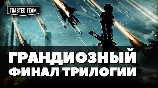 Как закончился Mass Effect / Ретро обзор Mass Effect 3