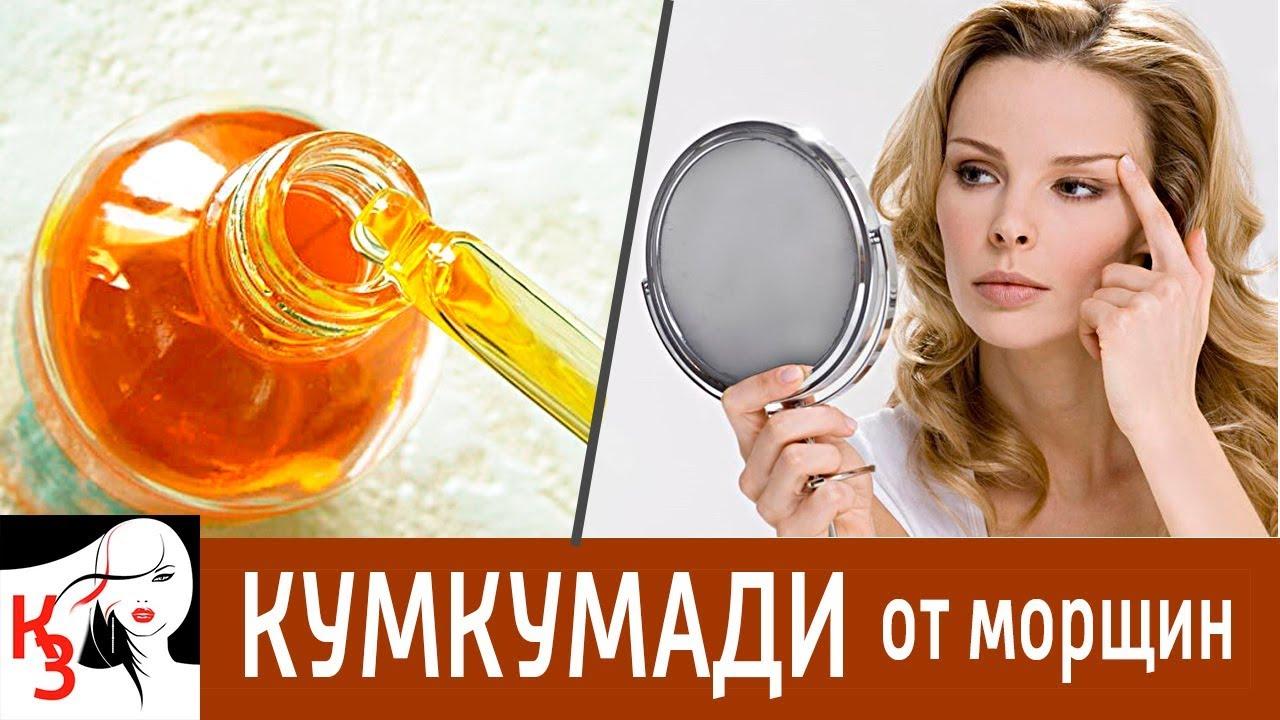 Олії сиродавлені свіжовитиснені. Масло холодного отжима - YouTube