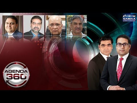Agenda 360 | SAMAA TV | 30 March 2018