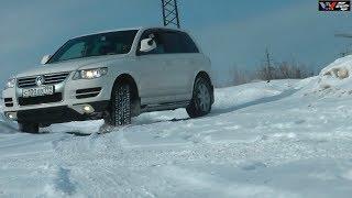 Volkswagen Touareg тест-драйв |Test drive Volkswagen Touareg