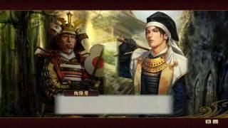 月山富田城での大敗により、大内義隆は政務への意欲を失った。毛利元就...