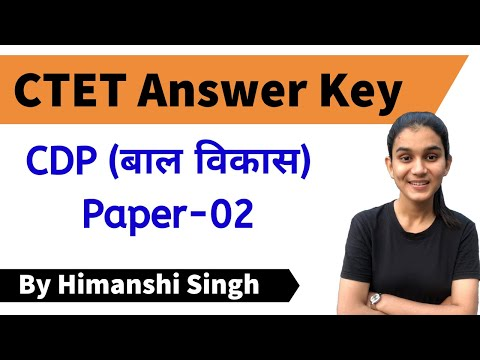 CTET-2019 Answer Key | Paper-02| Child Development & Pedagogy