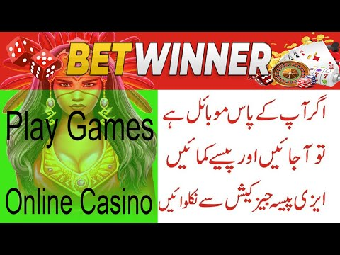 Play Games And Earn Money From Betwinner-Earn Money By Betwinner Playing Games & Casino In Pakistan