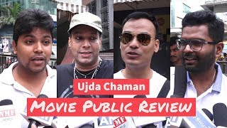 Ujda Chaman Movie Public Review | Sunny Singh