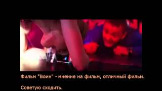 Фильм Воин 2015