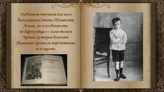 чарушин   писатель натуралист